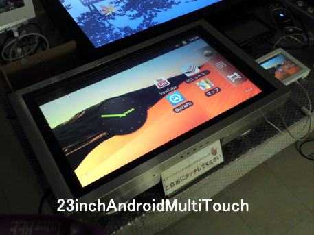 23androidmultitouch460_2