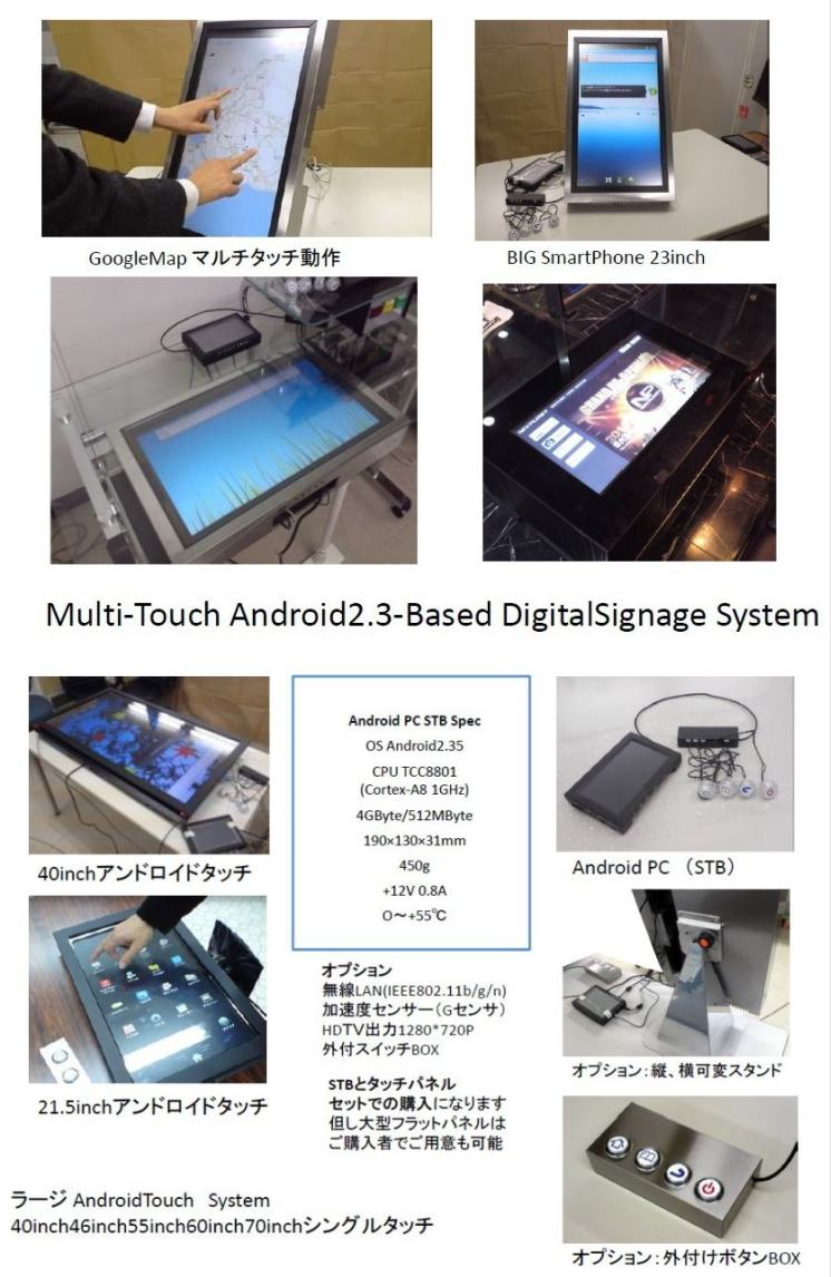 Androidtouch_3