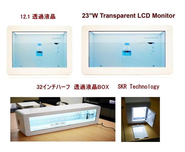 Transparentlcdskrtech