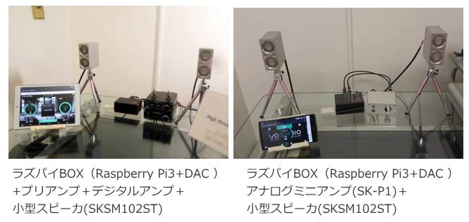 Audioooskr2